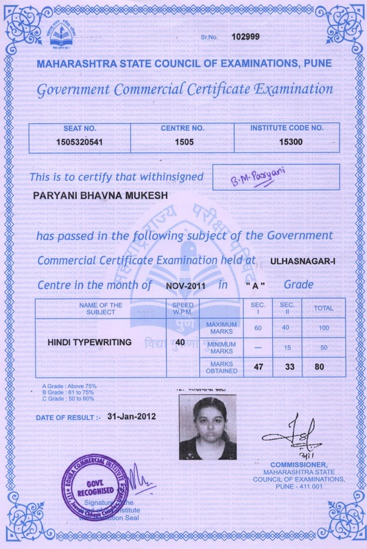 certificate images free